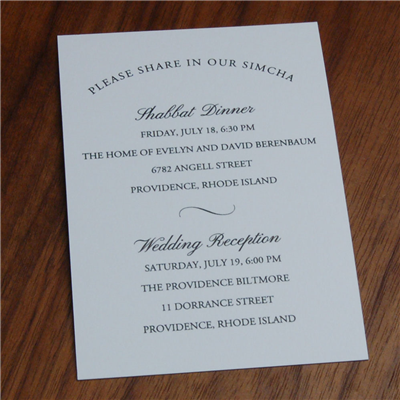 Ahava Reception Card