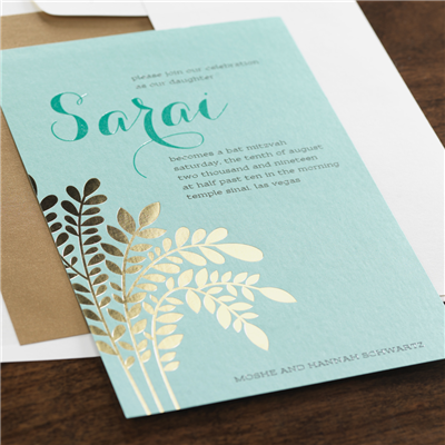 Posy Invitation